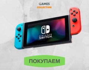 покупаем switch