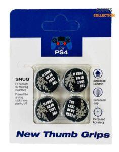 Стики для джойстика PS5/PS4 Last of us II White (Облегающие)