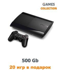 PS3 Super SLIM Б.У 500 GB + 20 ИГР