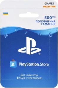 Карта оплати 500 грн: Поповнення Гаманця (Playstation Store)