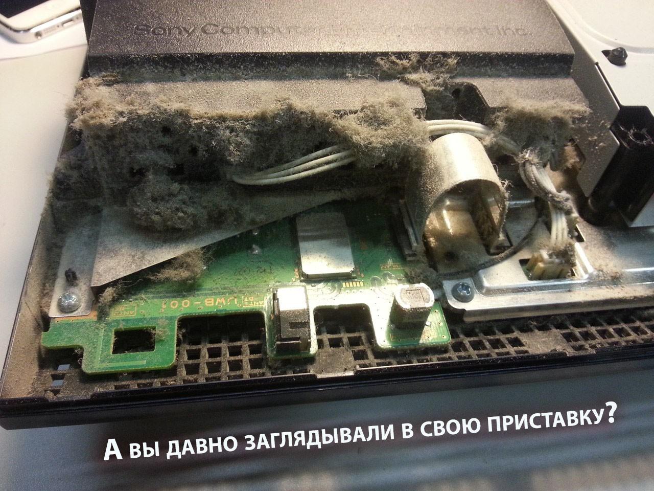 А вы давно чистили свою игровую консоль?