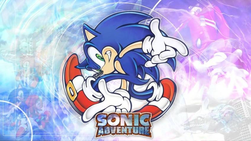 Ремейк Sonic Adventure