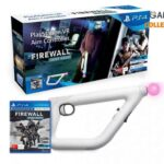Firewall: Zero Hour + Aim Controller Bundle for PlayStation VR (PS4)