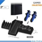 Универсальное зарядное устройство - стенд (PS4/PRO)