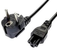 Кабель сетевой 220 В  3-pin