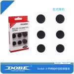 DOBE Switch Handle Rocker Силиконовый колпачок Set Switch  TNS-877