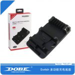 Зарядное устройство DOBE TNS-871
