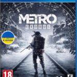 Sony PS4 slim 500gb + игра Metro Exodus