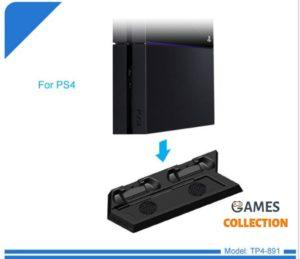 Охлаждающий кронштейн PS4slim TP4-891