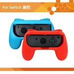 Вторая версия обновленной версии SwitchJoy-Con