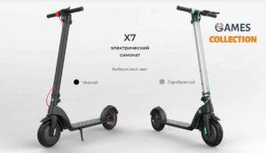 Электросамокат HX X7 Серый