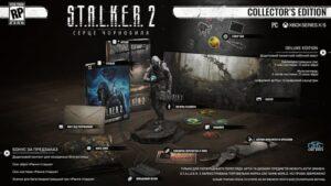 S.T.A.L.K.E.R. 2: Collector's Edition (PC)