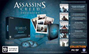 Assassin`s Creed: Антология (PS3)