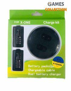 Charging Kit (Xbox one) (2 аккумулятора + Док станция)