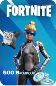 Ваучер Fortnite (PS4)