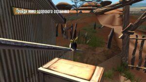 Madagascar: Escape 2 Africa (Xbox 360)