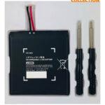 Набор Аккумулятор + 2 отвертки 4310mAh HAC-001/003 (Switch)