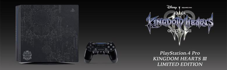 Sony выпустит эксклюзивную консоль PS4 Pro Kingdom Hearts III