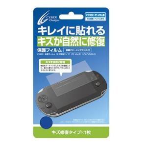 Защитная пленка для дисплея PS Vita