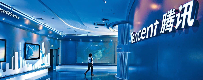 Tencent решила представить пользователям собственный облачный игровой сервис
