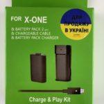 FOR Charger Play Kit(4 в 1)2 аккумулятора провод блок (XBOX ONE)