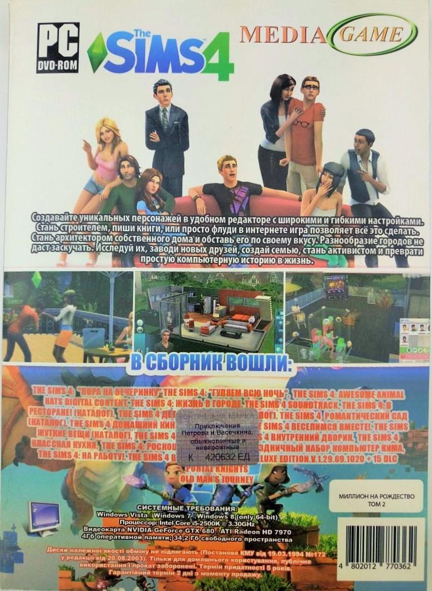 Sims 4 37в1 (PC)