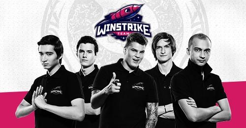 LG - партнер Winstrike Team