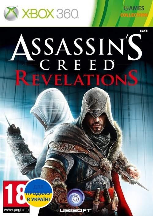 Assassin's Creed: Откровения (Xbox 360)-thumb