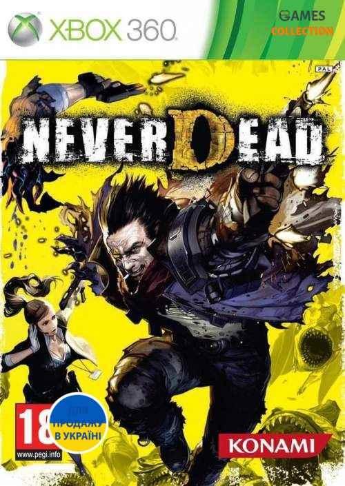 Neverdead (XBOX360)-thumb