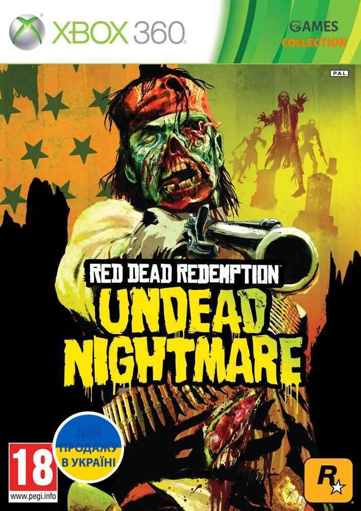 Red Dead Redemption: Undead Nightmare (XBOX360) Б/У-thumb