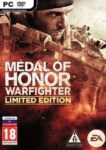 MEDAL OF HONOR: WARFIGHTER LIMITED EDITION КЛЮЧ (РС)-thumb