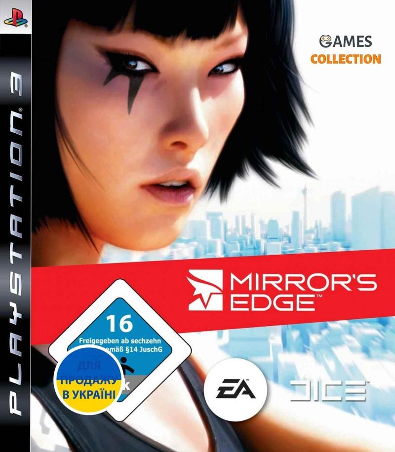 Mirror's Edge (PS3) Б/У-thumb
