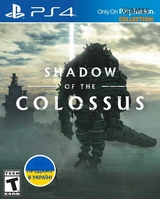 Shadow of the Colossus (PS4)-thumb