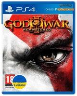 God of War III: Обновленная Версия (PS4)-thumb