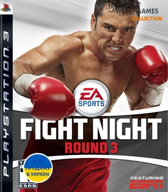 Fight Night Round 3 (PS3) Б/У-thumb