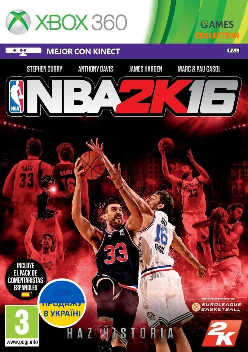 NBA 2K16 (XBOX 360)-thumb
