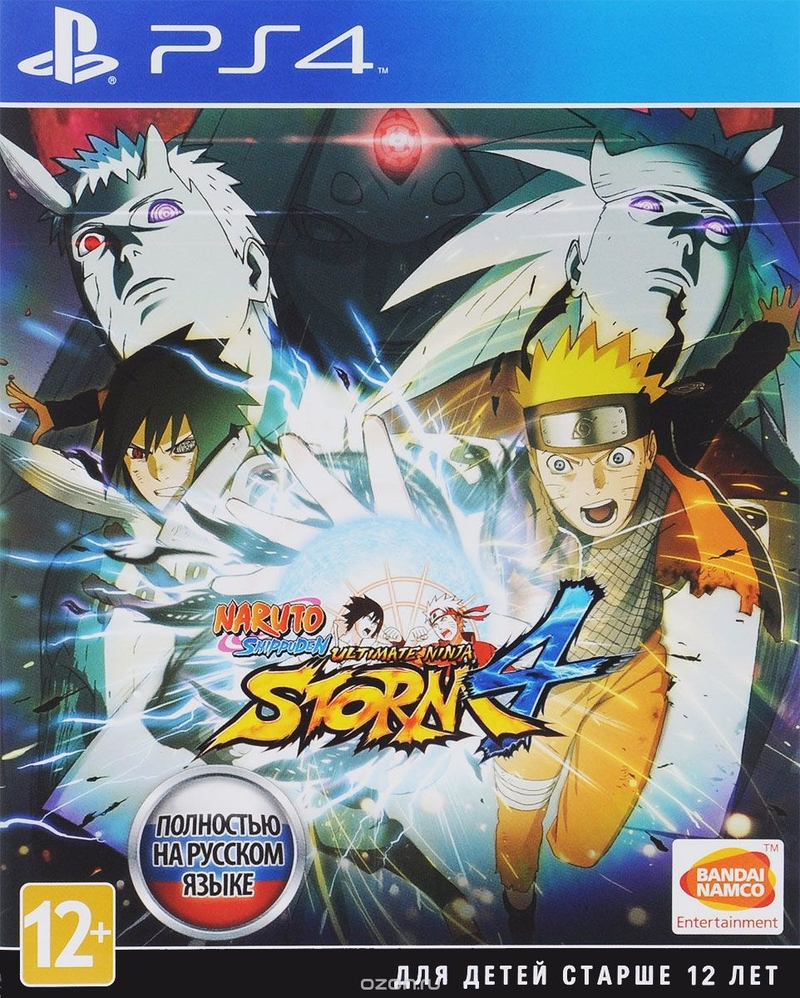 Naruto Shippuden Ultimate Ninja Storm 4 (PS4)-thumb