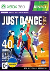 Just Dance 2017(XBOX360)-thumb