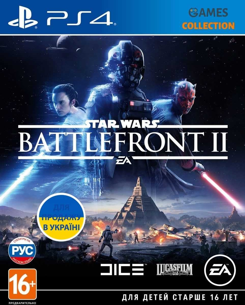 Star Wars: Battlefront II (PS4)-thumb