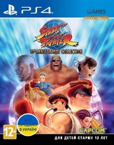 Street Fighter: 30th Anniversary Edition (PS4)-thumb