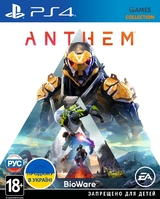 Anthem (PS4)-thumb