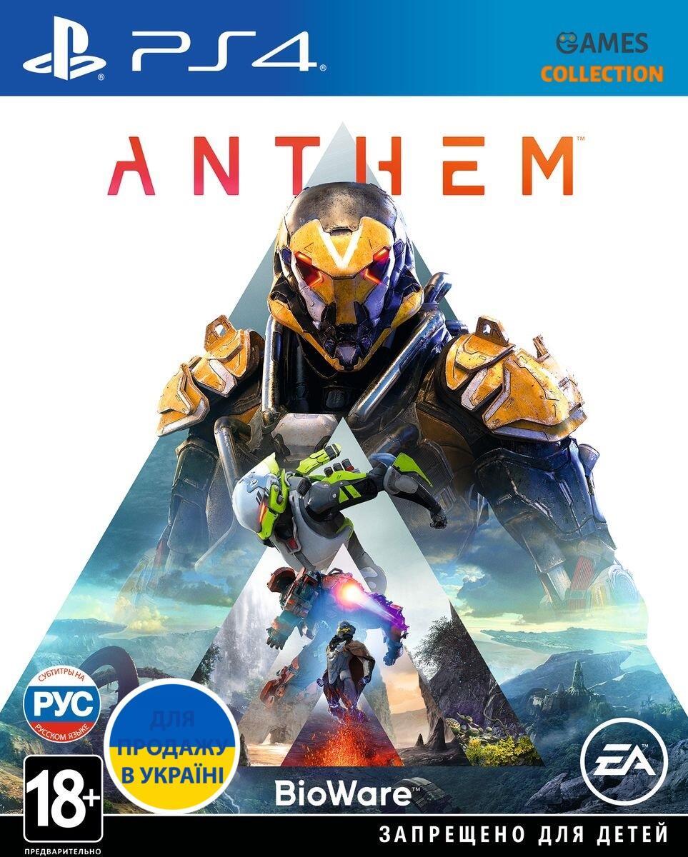 Anthem (PS4)-thumb