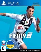 FIFA 19 (PS4) Б/У-thumb