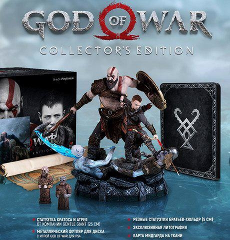 God of War Collectors Edition USA (PS4)-thumb