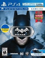 Batman: Arkham VR (PS4)-thumb