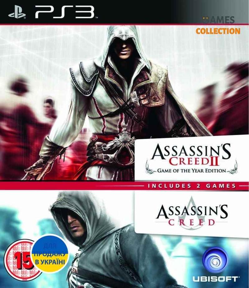 2 в 1 Assassin's Creed 1 + Assassin's Creed 2 (PS3)-thumb