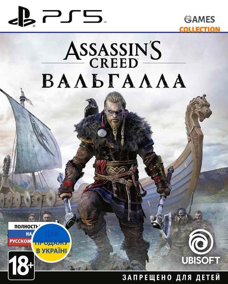 Assassin's Creed: Valhalla (PS5)-thumb