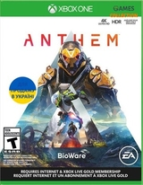Anthem (Xbox One)-thumb