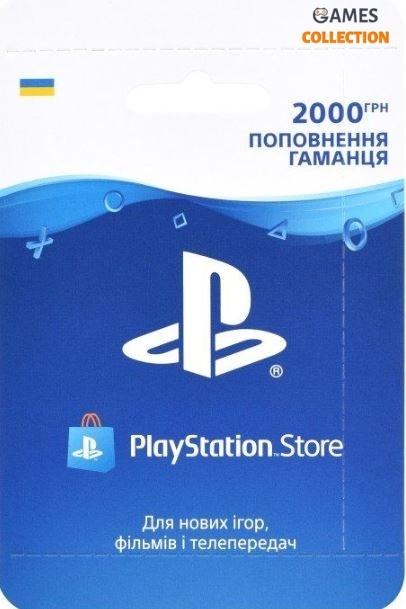 Карта оплати 2000 грн Playstation Store (Поповнення гаманця)-thumb