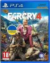 Far Cry 4 (PS4)-thumb